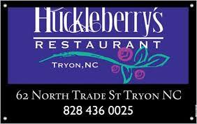 Huckleberry's Offical Logo